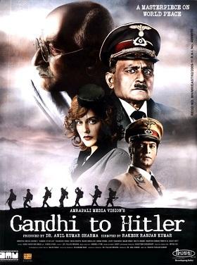 Gandhi_to_Hitler_Poster Smiley skull